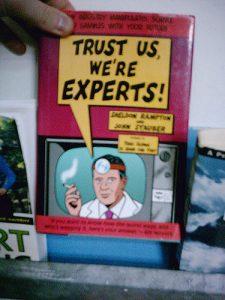 Trust Us